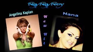 Nana & Angelina Kaplan - Qo sern em es // Audio // ©