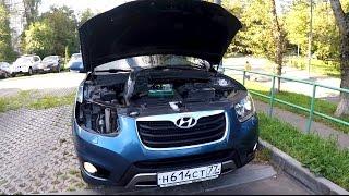 Отзыв владельца дизельного Hyundai Santa Fe II после 4 лет эксплуатации