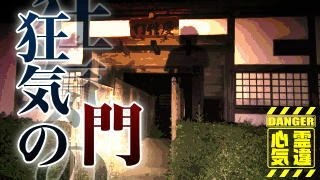 埼玉県・所沢市 ビデオカメラ(Jason camera)による撮影です。 コミュニ...