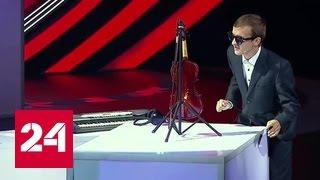Жизнь наперекор всему: слепой музыкант-дельфин победил в шоу