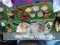 ആറന്മുള വള്ളസദ്യ - Live || All you need to know about Aranumula Vallasadhya
