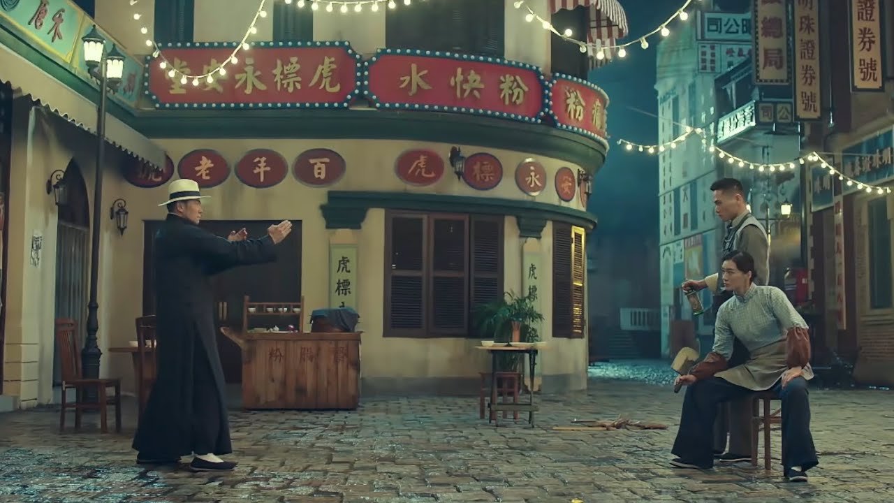 Download Movie Kungfu Fight Scenes | China | IP Man: Jiu Long City 2019
