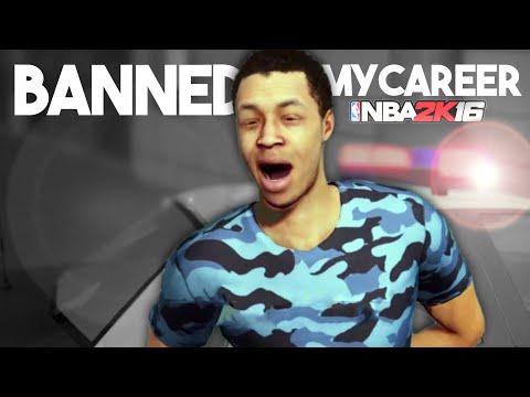 NBA 2K16 My Career FOF Banned!