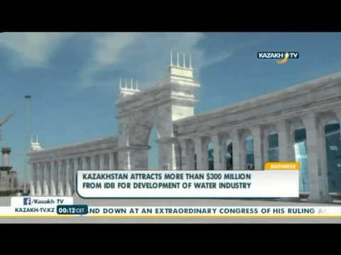 Kazakhstan attracts more than $300 million from IDB for development of water industry - Kazakh TV