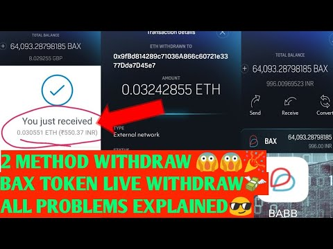 BABB App Loot 200Rs Signup Bonus😱🎉 | 12000 BAX Live Withdraw 2 Different Method😍🔥 | 1Lakh BAX Token😎