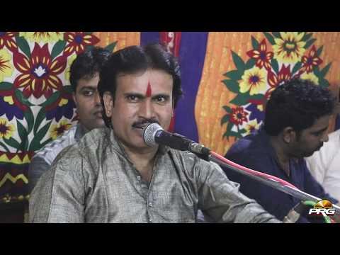 राजस्थानी देसी भजन | मैं थाने सिवरू म्हरा गणपति देवा - Navratan Singh Rawal | Ganpati Vandana | PRG