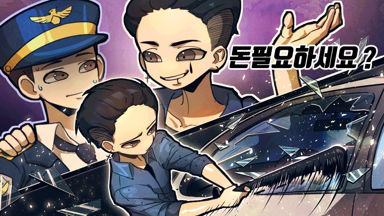 경찰한테 사기치는 사채업자 (GTA5 인생모드 2화)