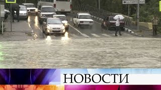 В районе Туапсе тысячи домов оказались в зоне подтопления.