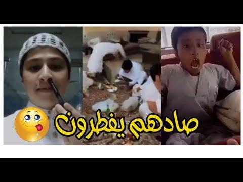 الانتاج الخرشي يقدم ~ خرشات رمضانية ~ مضحك