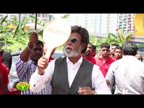 Making Of Kabali - Special Program by Jaya Tv