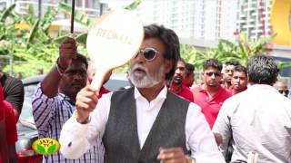 Making Of Kabali - Special Program by Jaya Tv