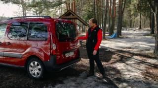 Наши тесты плюс  Вып  53  Peugeot Partner Tepee