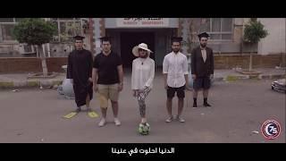 """الفيديو الرسمي لحفل تخرج الدفعه 75 """"دفعة الثورة"""" كليه الطب جامعة الأسكندريه"""