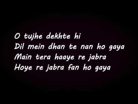 Jabra Fan Lyrics | Fan Movie Song | Shah Rukh Khan