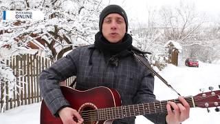 """Трускавець онлайн: Італійський співак присвятив Україні пісню  """"Ми переможемо"""""""
