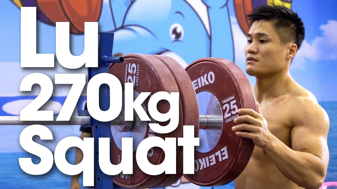 Download Lu Xiaojun 270kg / 595lbs Squat at 2019 World Weightlifting Championships Training Hall