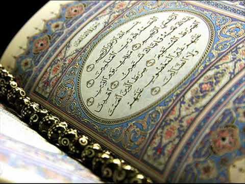 BEAUTIFUL TAFSEER OF THE HOLY QURAN PARA 27 (URDU)
