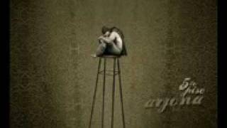 01.- Quinto Piso - Ricardo Arjona - [CD 5to Quinto Piso 2008]
