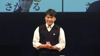 変人のススメ | Yuki Kawabata | TEDxYouth@Wakakusa