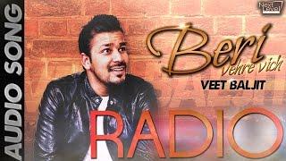 Veet Baljit - Radio | Audio Song