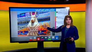 هل سيظهر إله التحنيط في حفل افتتاح كأس الأمم الأفريقية في #مصر؟