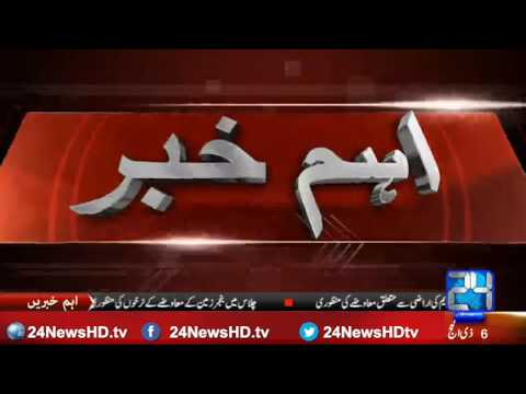 24 Breaking: Government employees has started the Eid holidays