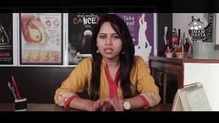क्या आपकी योनि से सफ़ेद पानी आता है  ? │ LEUCORRHOEA │ Imam Dasta │Home Remedies Video in Hindi