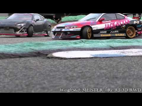 D-Like1/10 RC 3D-RWD DRIFT CAR{WeigftShift-MEISTER「Re-R」}