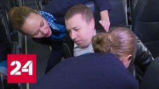 Самбо на борту: стюардессы учатся приемам самообороны