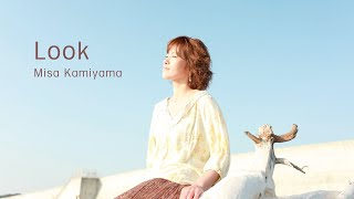 LOOK - Music Video
