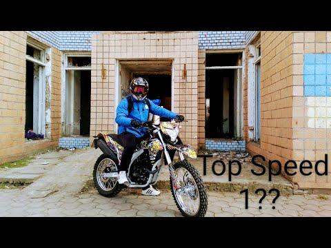Top Speed Loncin250(enduro)/Максимальная скорость Лончин250 на разных звездах.