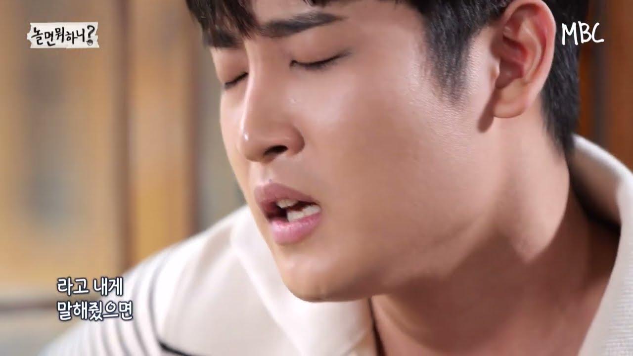 [놀면 뭐하니? 후공개] MSG워너비 박재정 자작곡 풀버전 - B에게 쓰는 편지 (Hangout with Yoo - MSG Wannabe YooYaHo)