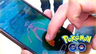 ¡LO PEOR QUE ME PODÍA PASAR CAPTURANDO A DEOXYS! ~ Pokémon GO.