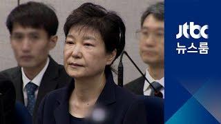 [영상구성] 박근혜 탄핵소추 1년…찬성표 뒤 '광장의 촛불'