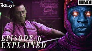 Loki Episode 6 Explained in HINDI | MARVEL | Disney + |