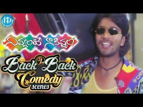 Nuvvante Naakistam Movie Back To Back Comedy Scenes || Allari Naresh | Aryan Rajesh