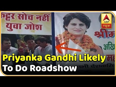Super 6: Priyanka Gandhi Vadra Likely To Do Roadshow On 11th Feb In Lucknow | ABP News