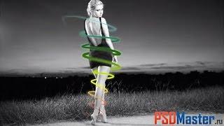 Как создать разноцветную светящуюся спираль в фотошопе