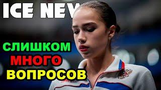 Алина Загитова задаёт СЛИШКОМ МНОГО ВОПРОСОВ Алина Загитова показала ТРЕНИРОВКУ РАСТЯЖКУ