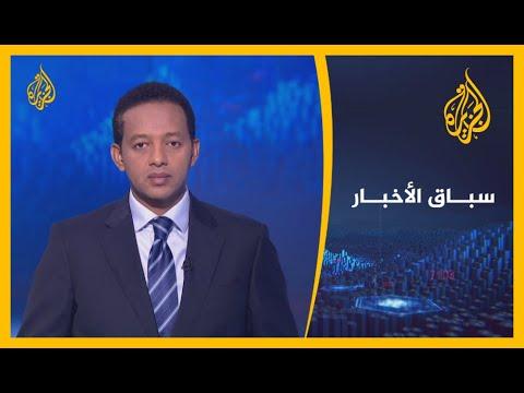 سباق الأخبار- الغنوشي شخصية الأسبوع وانفجار مرفأ بيروت حدثه الأبرز  - نشر قبل 9 ساعة