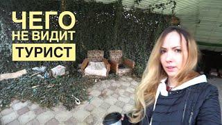 ВЛОГ из Крыма: подворотни Севастополя и как СЕВЕРЯНЕ Крым покоряют. Суши Севастополь