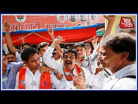 Mumbai 25 Khabare: BJP-Sena Make Big Gains In Maharashtra 'Mini-Elections' Held After Notes Ban