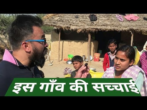 Village life of UttarPradesh/India: Funny Interactions with Locals:Beautiful rural Kitchen Pind life