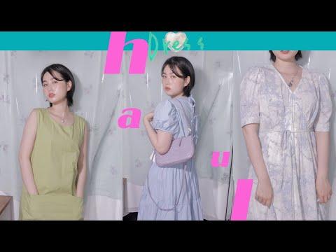 여름 원피스 패션 하울&코디 룩북 Summer Dress Haul (롱원피스,빈티지 원피스 스타일, 인터넷 쇼핑몰, 직장인 데일리룩)  | 블럼