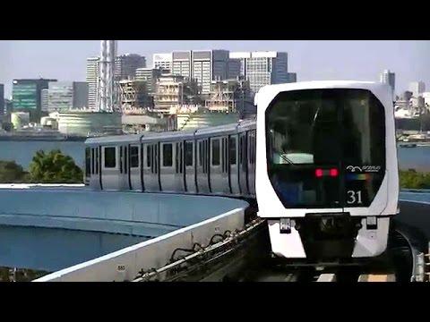 Yurikamome Line - Special ᴴᴰ ● ゆりかもめ