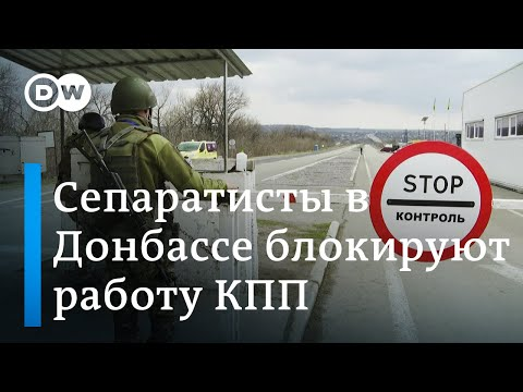 Под предлогом пандемии: Как сепаратисты изолируют людей в Донбассе