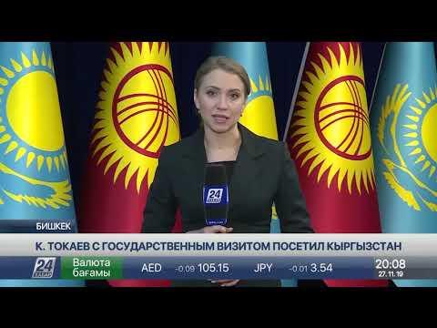 Выпуск новостей 20:00 от 27.11.2019