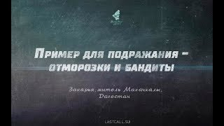 видео Выпуск №39. Кулинарные рецепты