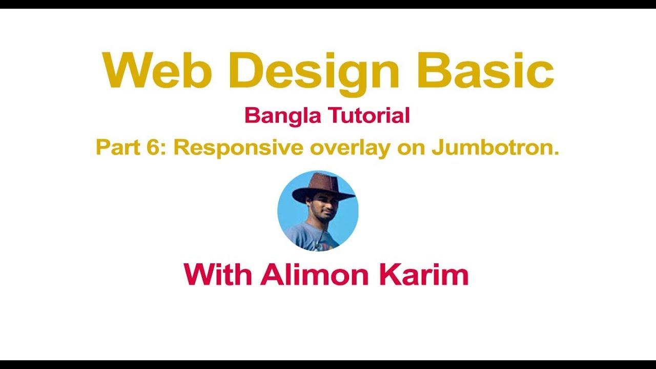 Web Design Bangla Video Tutorial