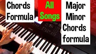 गाने के chords बनाने का formula Piano lesson #20